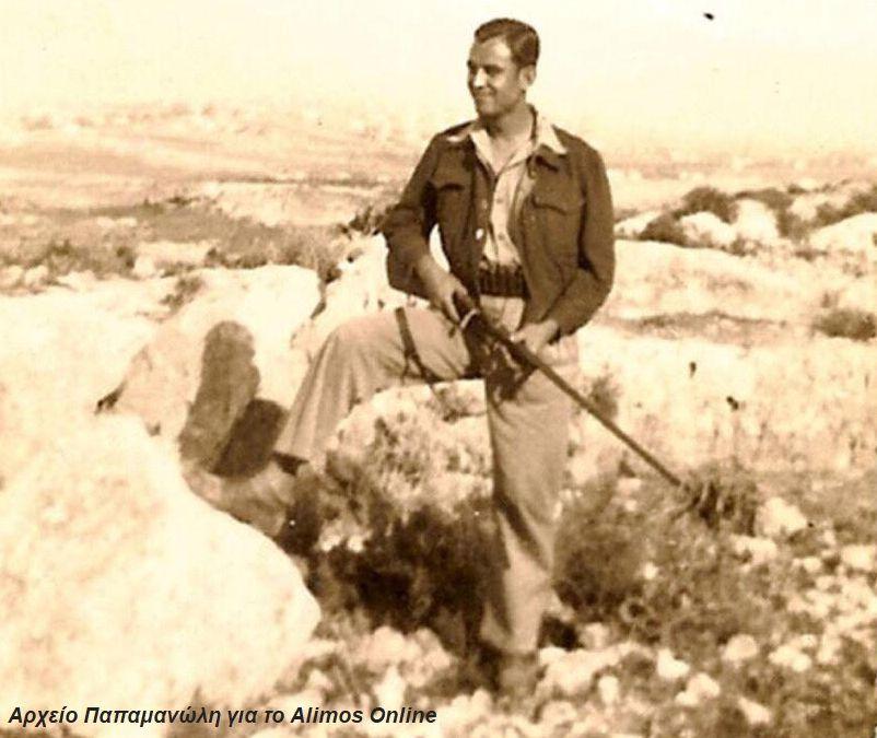 Την εποχή που οι Καλαμακιώτες πήγαιναν στον Λόφο Πανί για κυνήγι