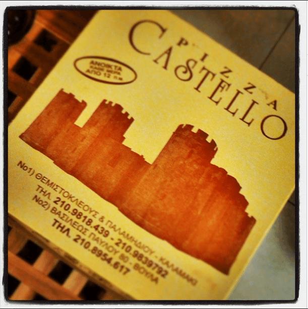 Pizza Castello: Η πίτσα που λατρεύουν οι Καλαμακιώτες
