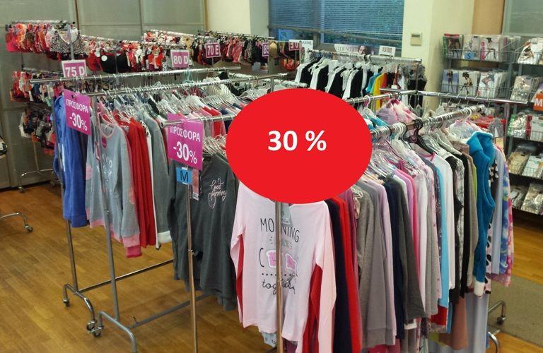 Ilen Fashion: Το εκτπωτικό bazaar που δεν πρέπει να χάσεις