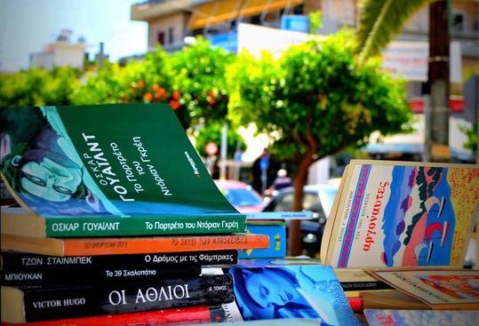 Ανταλλακτικό Παζάρι Βιβλίου: Η πρώτη συνάντηση για το 2019