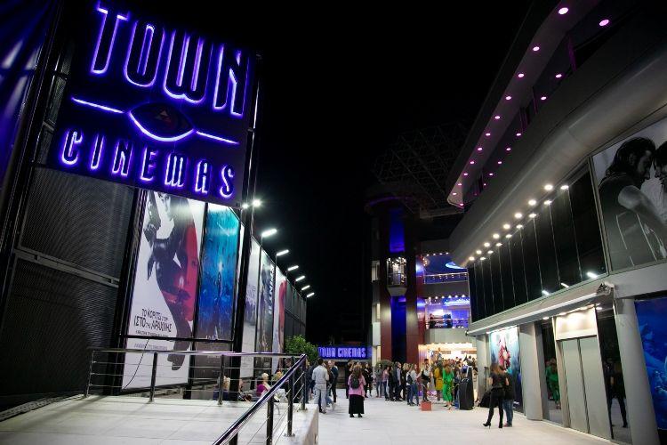 Town Cinemas: Κάθε Τετάρτη, μισό εισιτήριο