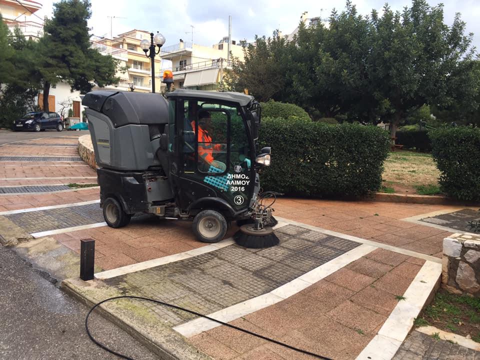 Καθαρισμός σε πλατείες και δημοτικούς χώρους του Αλίμου