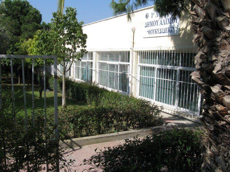 Το «Θουκυδίδειο» αποχαιρετά τους μαθητές του προγράμματος Erasmus