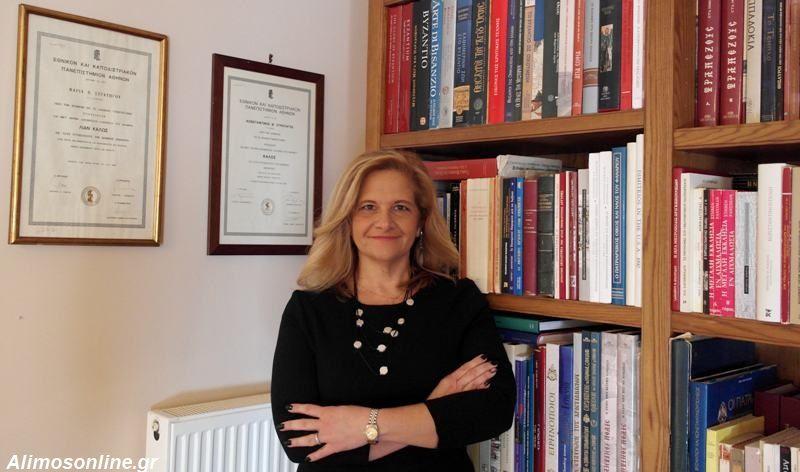 Μαρία Στρατηγού: Η Αλιμιώτισσα μάχιμη δικηγόρος