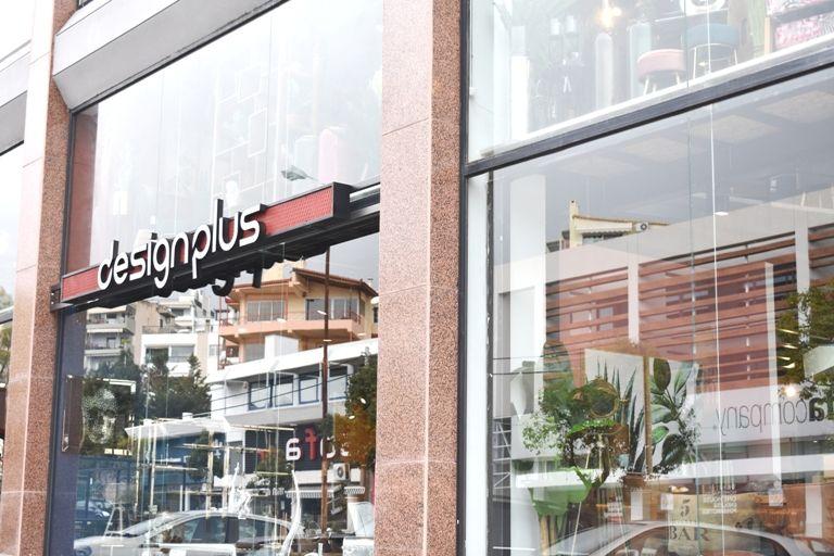 Ανοίγει αύριο το «Design Plus» στη Λεωφόρο Αλίμου