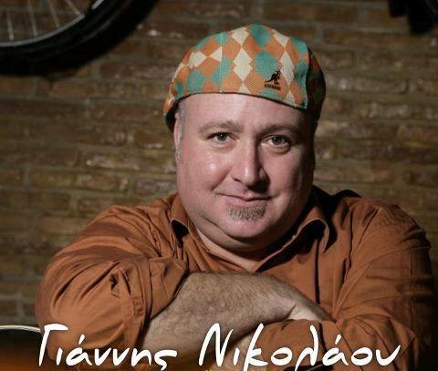 Ο Γιάννης Νικολάου θα συνομιλήσει με τον Τάκη Τάγκαλο στο Alimos Web Radio