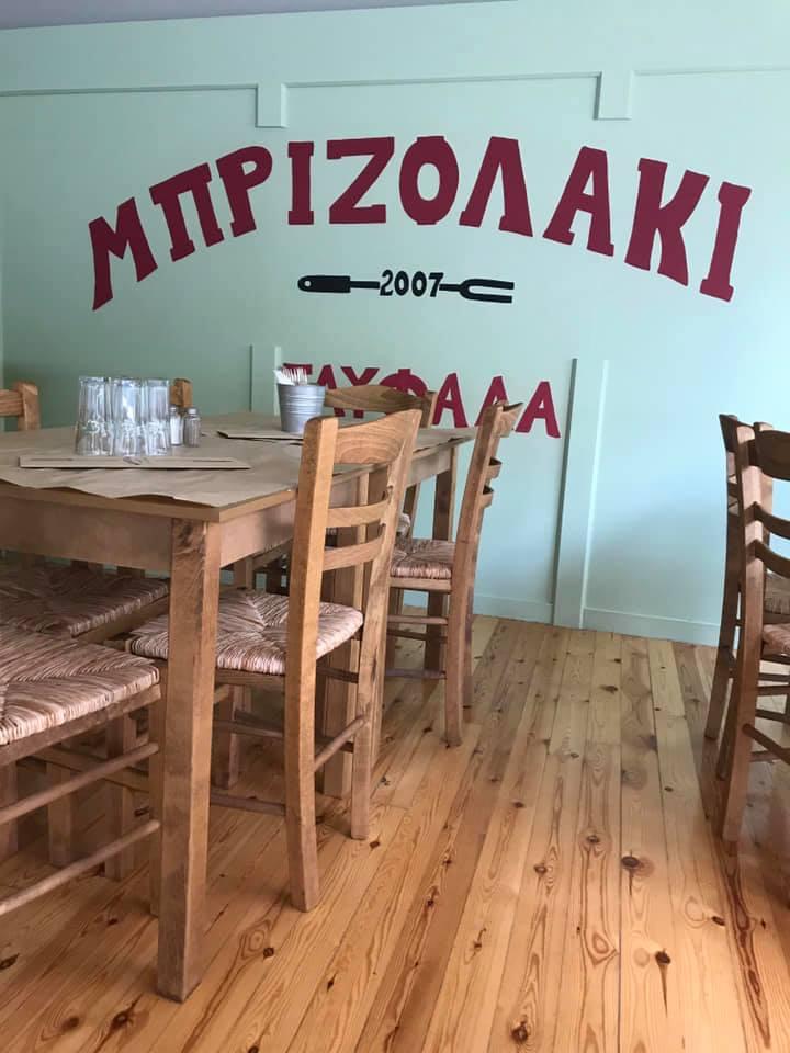 Το brizolaki από το κέντρο της Αθήνας «κατεβαίνει» στα Νότια
