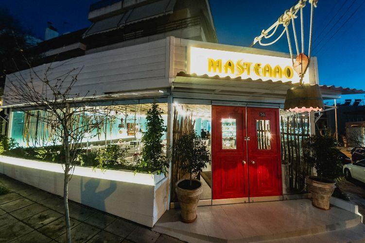 Mastello: Το φημισμένο εστιατόριο της Άνδρου «κατέβηκε» στην Αργυρούπολη