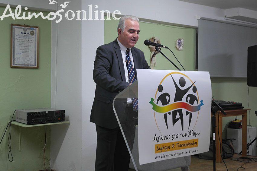 «Αγώνας για τον Άλιμο» είναι η ονομασία του συνδυασμού του υποψήφιου Δημάρχου Δημήτρη Γιαννακόπουλου