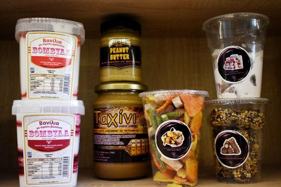Karpos: Πρέπει να δοκιμάσεις τα νηστίσιμα σνακ του