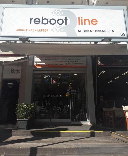 Η ανακοίνωση του «Rebootline» σχετικά με τα service που εκτελούσε πριν τη διακοπή ρεύματος