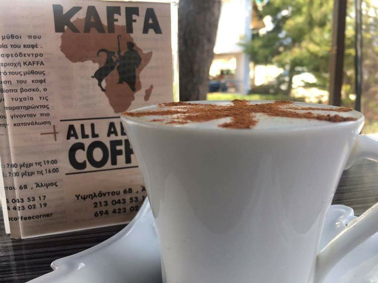 Με το νέο ωράριο του Kaffa έχουμε τον καφέ μας ακόμη πιο νωρίς στην πόρτα μας