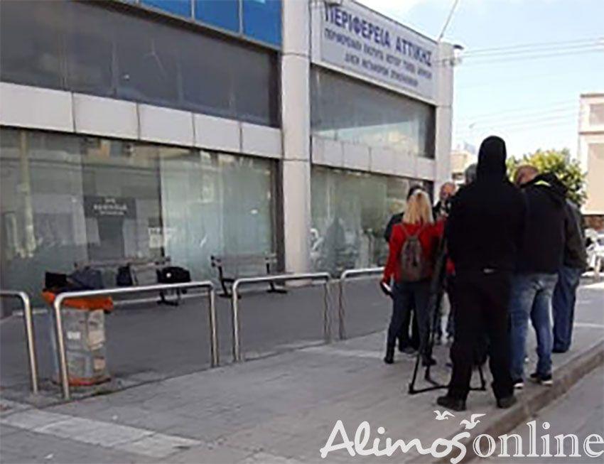 Κλειστή η Διεύθυνση Μεταφορών στη Θεομήτορος λόγω εφόδου της αστυνομίας