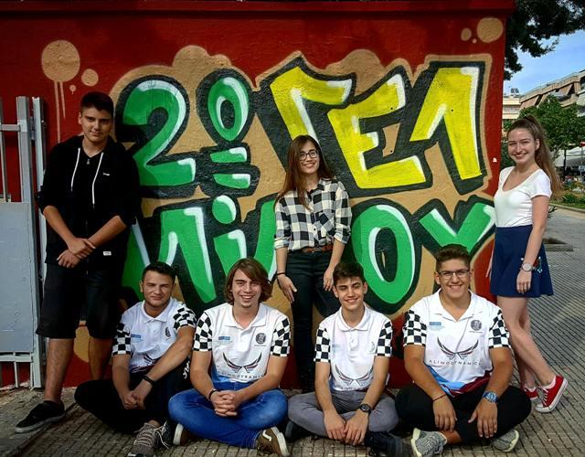 AlimoDynamics: Αγωνίζεται σήμερα στα προκριματικά του F1 in schools