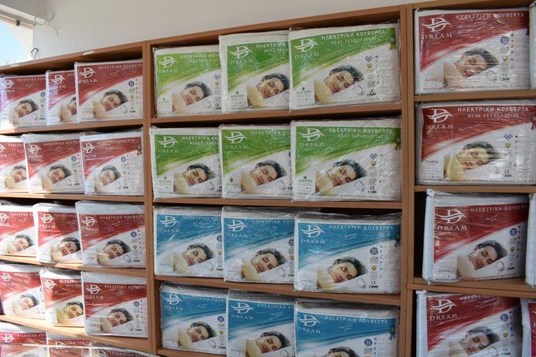 Dream: Το κατάστημα με τις ηλεκτρικές κουβέρτες, μεταφέρθηκε στη Λ. Καλαμακίου