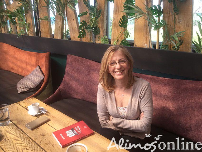 Η Αλιμιώτισσα συγγραφέας Ιώ Τσοκώνα, μιλάει στο Alimos Online