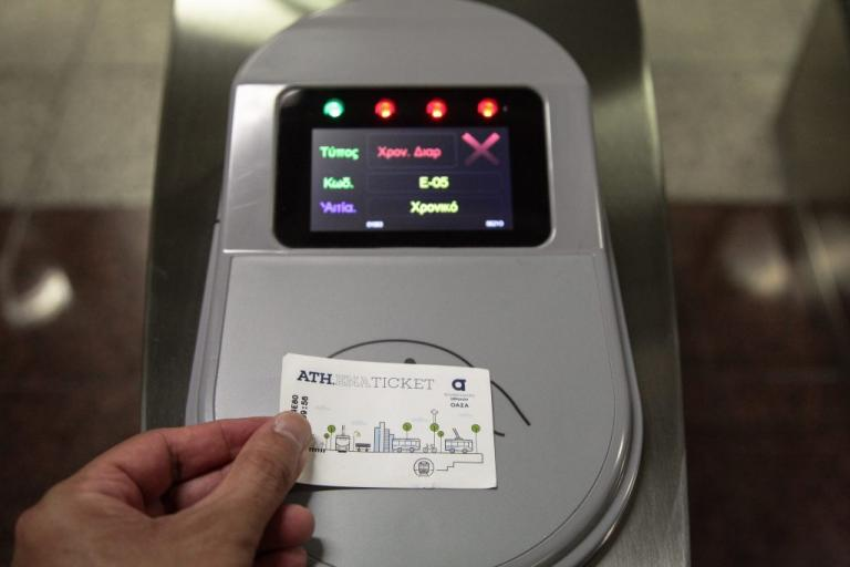 Μετρό: Τα νέα μέτρα για την εισιτηριοδιαφυγή