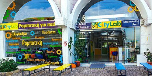 Open Day ρομποτικής και μηχανικής στο City Lab στον Άλιμο