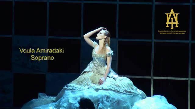 Η Αλιμιώτισσα Βούλα Αμιραδάκη, σε μία βραδιά όπερας στο Ίδρυμα Άγγελου και Λητούς Κατακουζηνού