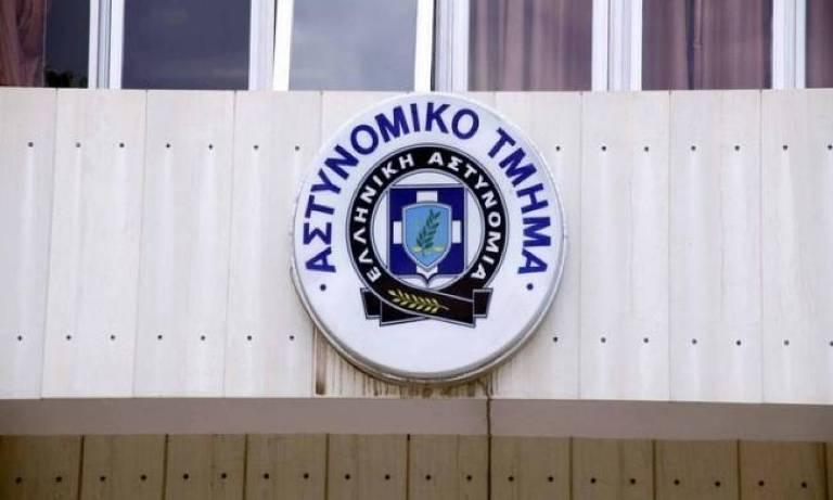 Νέος χώρος για το Α.Τ Ελληνικού Αργυρούπολης και το Τμήμα Ασφάλειας