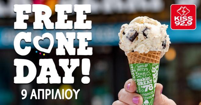 Τα Ben & Jerry's μοιράζουν δωρεάν παγωτό στην Πλατεία Συντάγματος