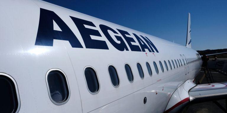 Τρεις σημαντικές διακρίσεις για την Aegean Airlines στα Βραβεία Ταξιδιωτών