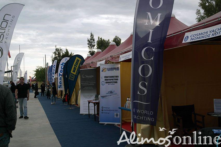 Πανηγυρικά τα εγκαίνια του 2ου Yachting Festival στη Μαρίνα Αλίμου