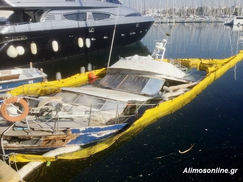 Bυθίστηκε σήμερα το πρωϊ σκάφος στη Μαρίνα Αλίμου