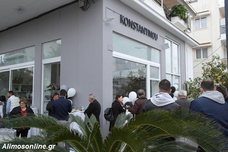 Δυναμικά εγκαίνια και επίσημο opening για το «Konstantinou shoes»