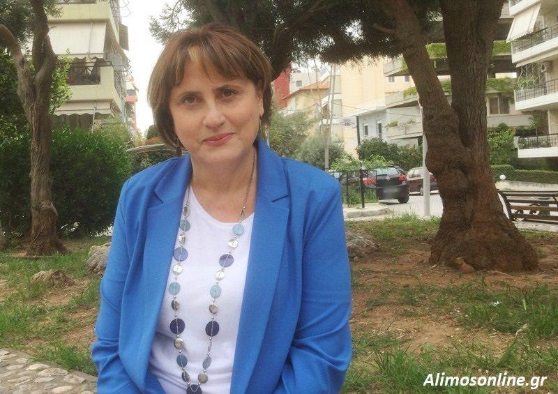Συνέντευξη της υποψήφιας Δημάρχου Αλίμου, Κυριακής Καμαρινού, στο Alimos Online