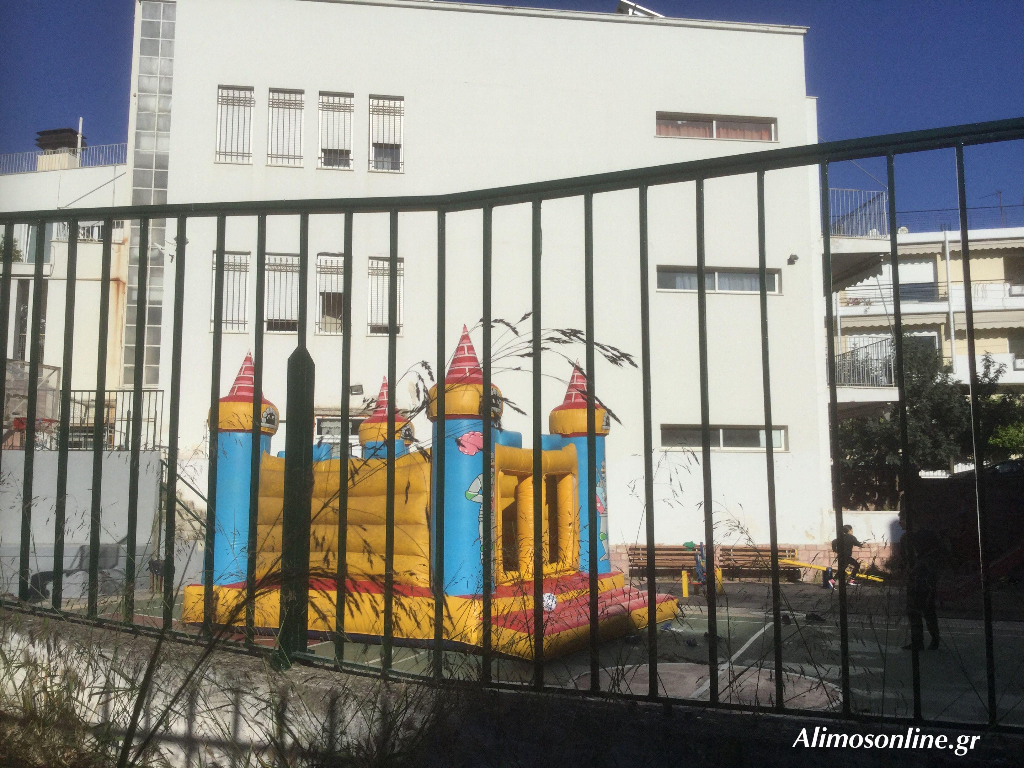 Έπαιξαν με την καρδιά τους τα παιδάκια της Παιδόπολης Αλίμου