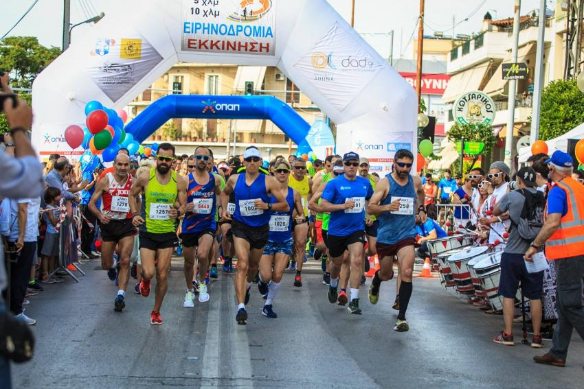 Οι Ολυμπιονίκες που θα συμμετάσχουν στην «Ειρηνοδρομία 2019» του Δήμου Αγίου Δημητρίου