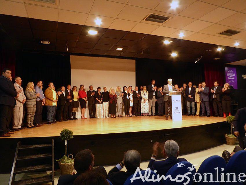 Η παρουσίαση του συνδυασμού «Άλιμος: μπορούμε καλύτερα» του Βαγγέλη Τσαμήτα