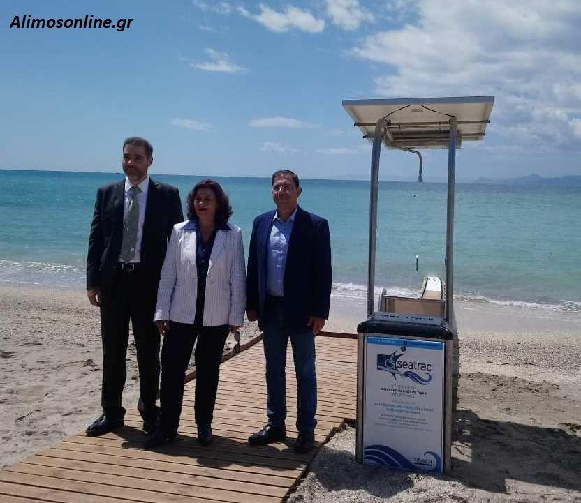Ανδρέας Κονδύλης: «Δεν πρέπει κανείς να στερείται την πρόσβαση στην παραλία»