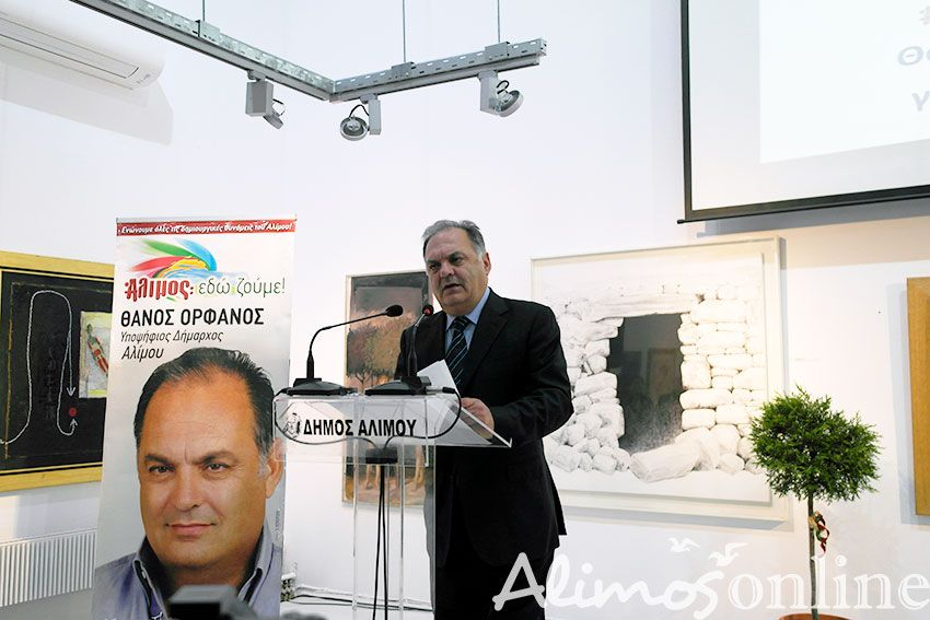 Άλιμος – Εδώ ζούμε: Ο Θάνος Ορφανός παρουσίασε τους υποψήφιους δημοτικούς συμβούλους