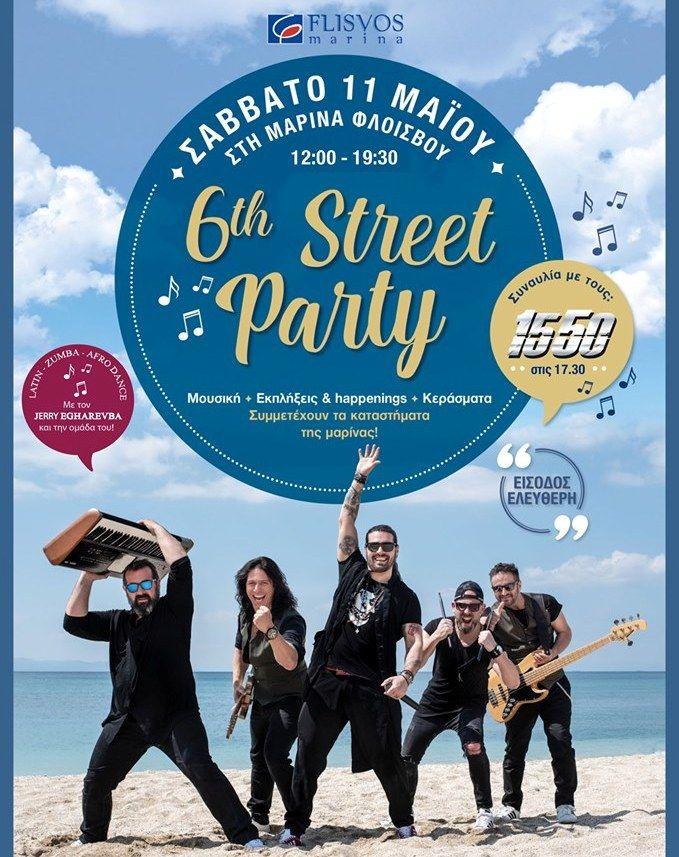 Όλα έτοιμα για το 6ο Street Party στη Μαρίνα Φλοίσβου