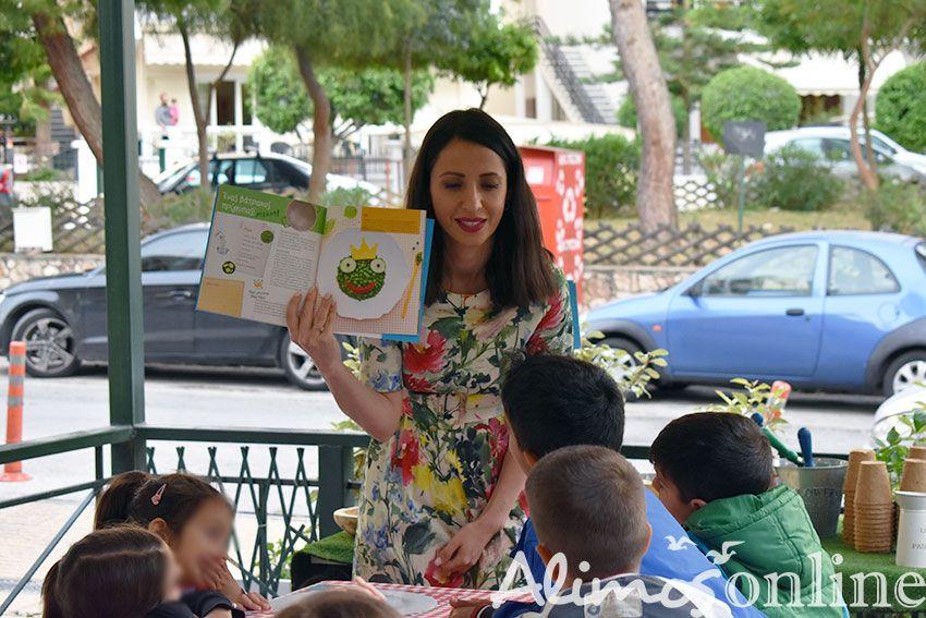 H Μαρία Χολέβα προσκάλεσε τα παιδιά στην…Χώρα των Λαχανικών