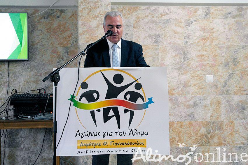 Κεντρική ομιλία στο Άνω Καλαμάκι του υποψήφιου Δημάρχου Αλίμου, Δημήτρη Γιαννακόπουλου