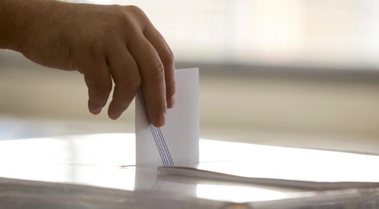 Μάθε σε ποιο σχολείο του Αλίμου ψηφίζεις