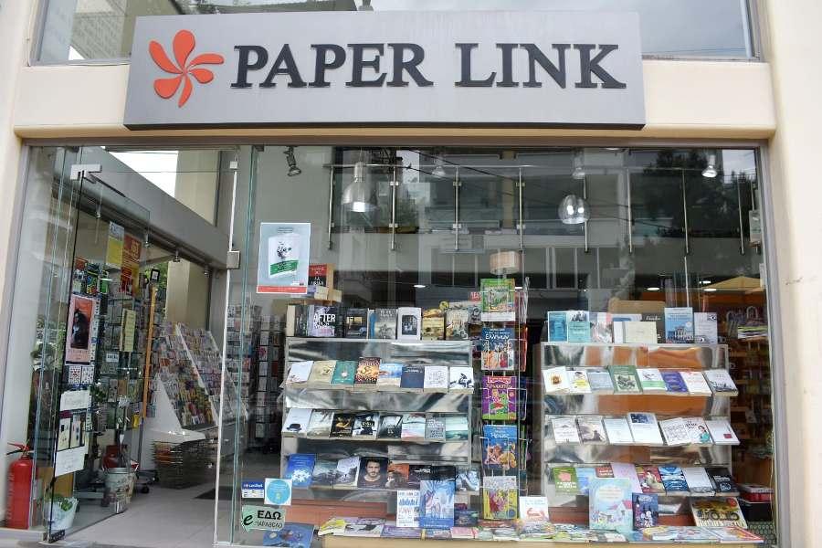 Όλες τις νέες κυκλοφορίες βιβλίων θα τις βρεις στο «Παραθύρι – Paper Link»