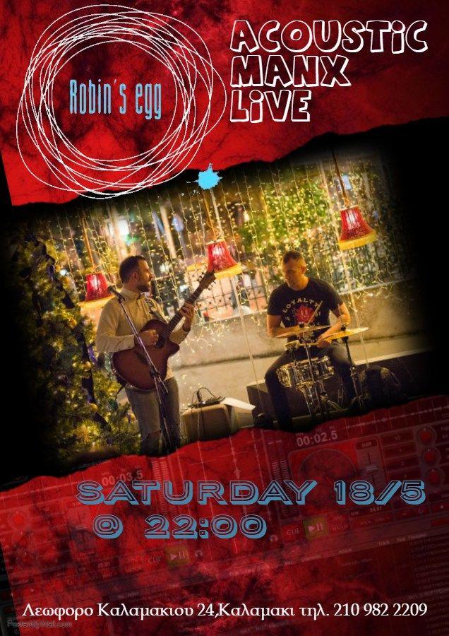 Ένα ροκ live με τους Acoustic Manx