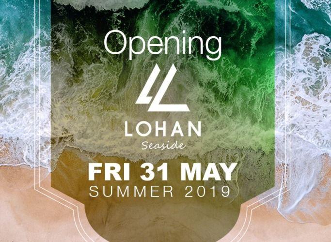 To «Lohan Club» έρχεται στην παραλία Αλίμου