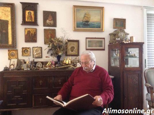 «Έφυγε» ο μεγάλος Γλυφαδιώτης αρχαιολόγος Γιώργος Παπαθανασόπουλος