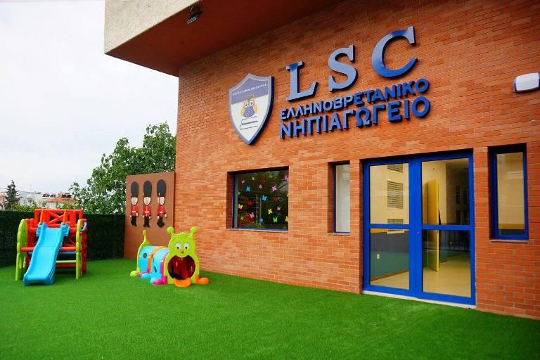LSC: Τελευταίες ημέρες εγγραφής για το Summer Camp του Ελληνοβρετανικού νηπιαγωγείου