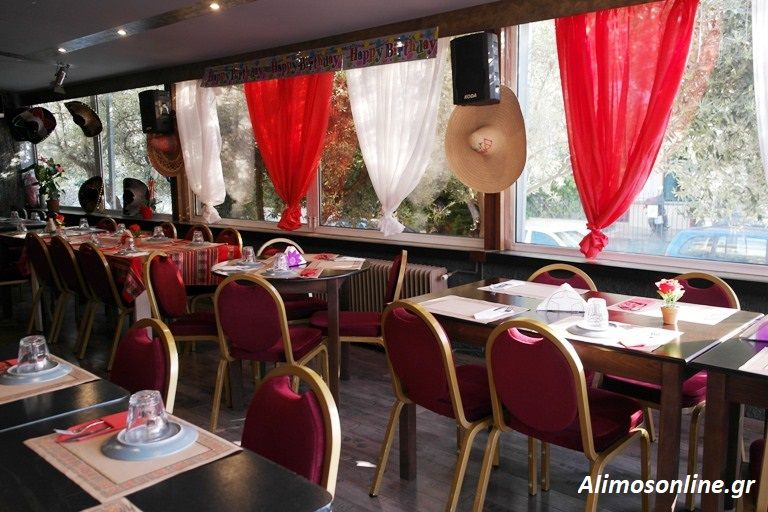 Sazón Latino: Η περουβιανή κουζίνα ήρθε στον Άλιμο