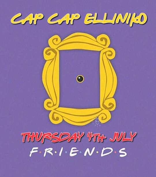 Tα Φιλαράκια έρχονται τον Ιούλιο στο Cap Cap Ελληνικού
