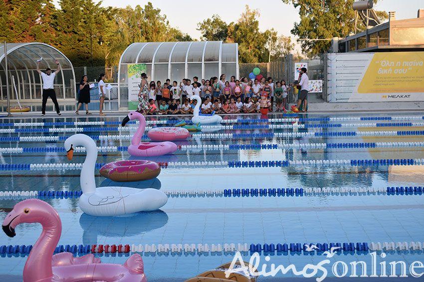 Παιδικές φωνές και τραγούδια γέμισε χθες το Δημοτικό Κολυμβητήριο Αλίμου