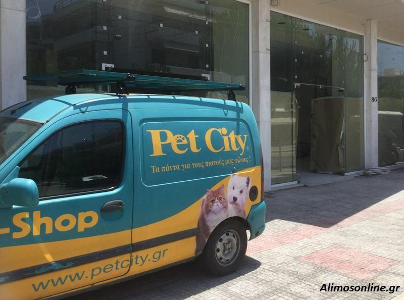 Δεύτερο Pet City ετοιμάζεται στον Άλιμο