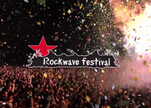 Τον Ιούλιο του 1999 το Rockwave Festival έγινε στον Άγιο Κοσμά