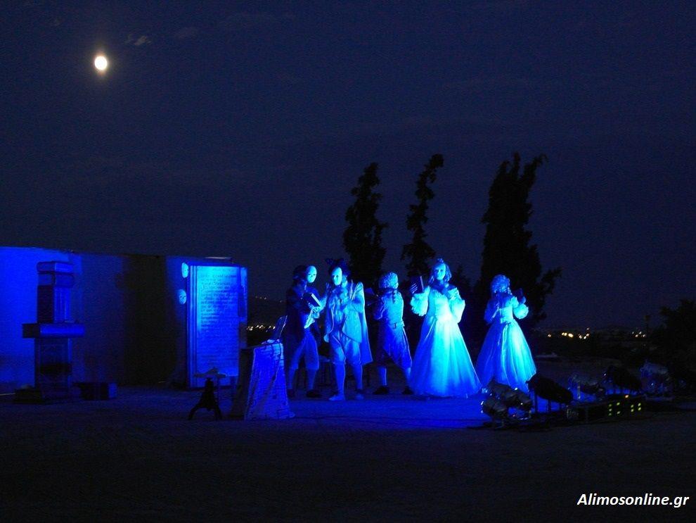 Kάτω από την Πανσέληνο του Ιουλίου οι Αλιμιώτες απήλαυσαν την παράσταση «Οι Ψευτοσπουδαίες»